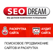 seo-dream.ru